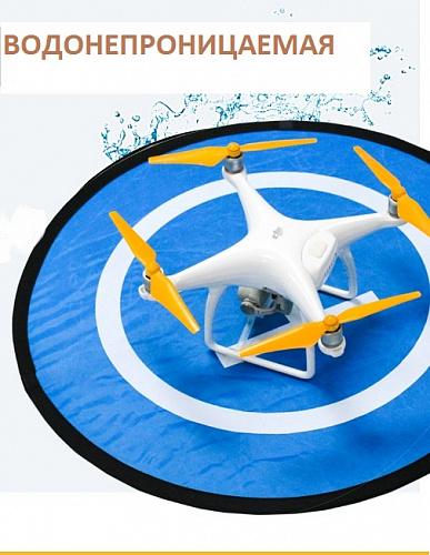Посадочная площадка для квадрокоптера мавик защита объектива силиконовая фантом по выгодной цене